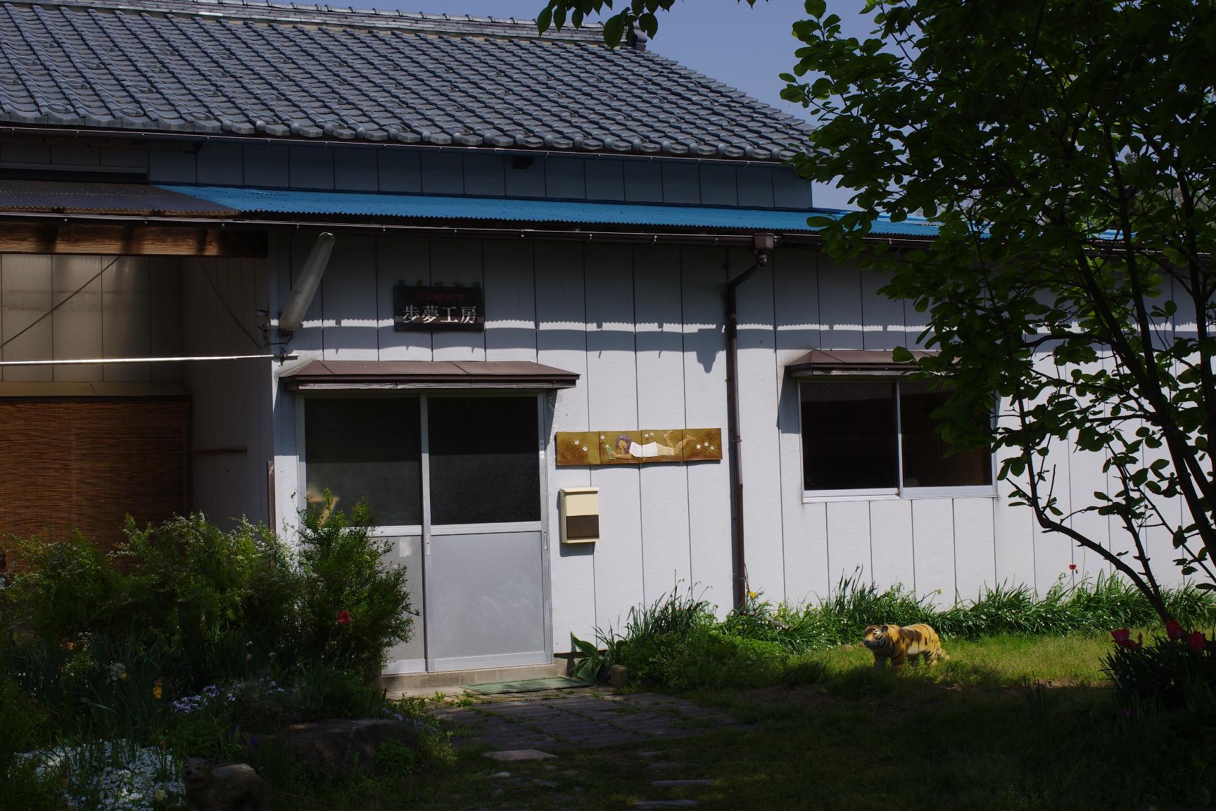 工房入口の画像